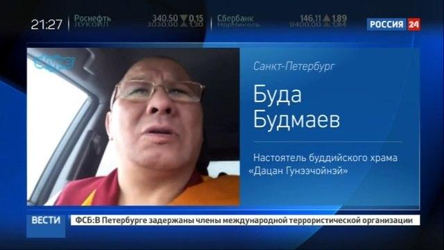 Новости на «Россия 24» • Статую Будды в баре Новокузнецка посчитали неуместной