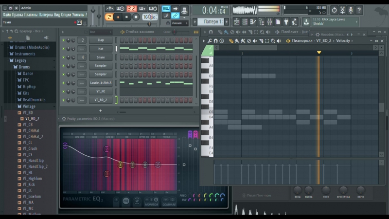 FL Studio 12 20.11.2017 12_58_54