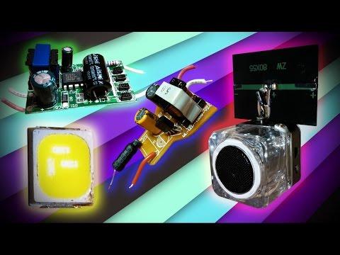 Способ измерения мощности дроссельных LED драйверов, ОСТОРОЖНО - присутствуют ненормативные звуки