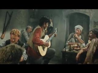 Неуловимые мстители - Спрячь за высоким забором девчонку (песня)