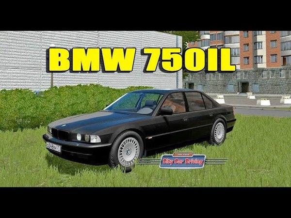 CityCar Driving Машина BMW 750IL Бумер для CityCar Driving 1.5.5