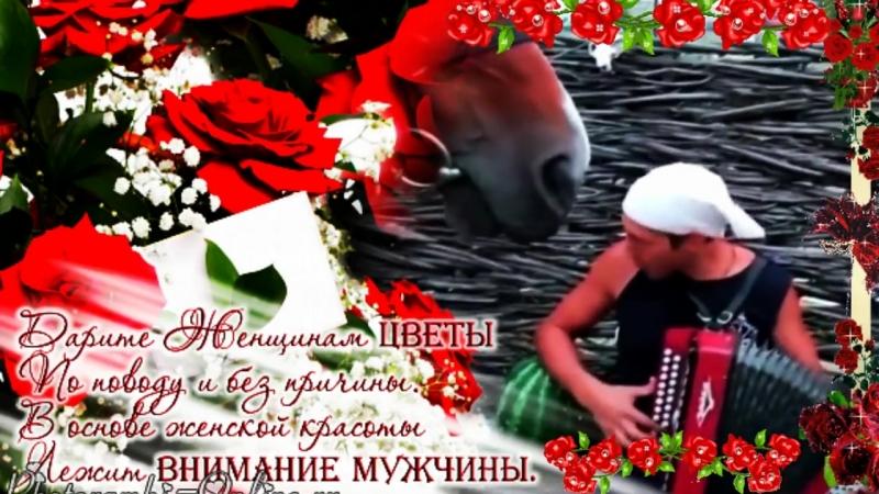 Веселая песня про доярку Деревенские мотивы Клип о неотразимой русской бабе Д