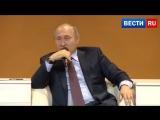 Во время рабочего визита в Свердловскую область президент Владимир Путин рассказал о том, кем были его дед и отец.