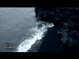 АНТИРЕСПЕКТ - Одинокие берега