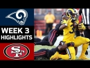 Rams vs. 49ers - NFL Week 3 Game Highlights