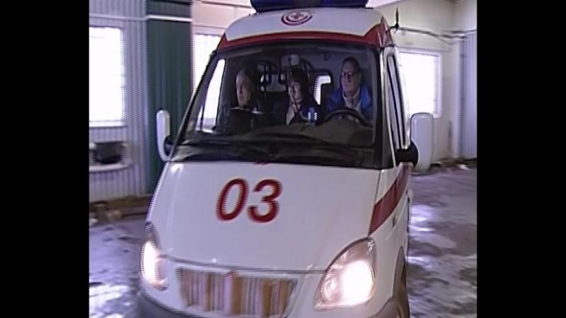 Сотрудники Станции скорой помощи высказал претензии чиновникам Минздрава