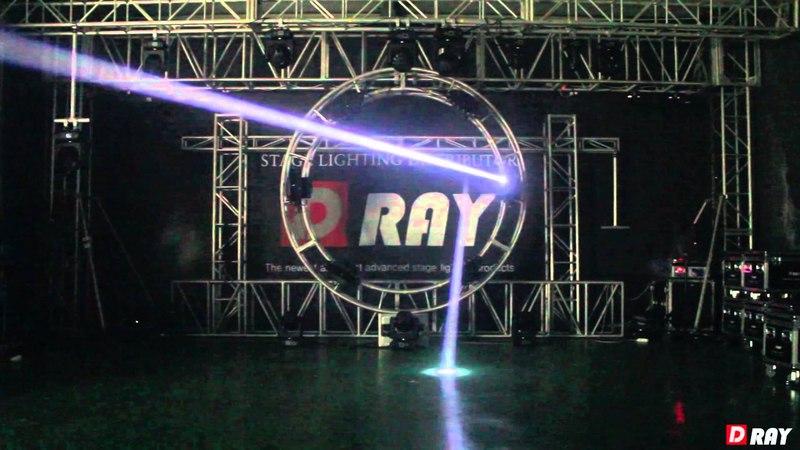 Dray Light(디레이라이트, Dray 620B)led beam