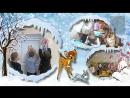 Новогодний флешмоб Новый год у ворот Армизонская СОШ