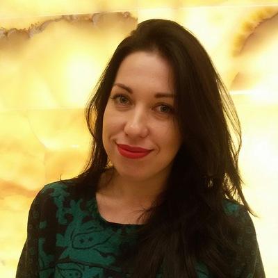 Екатерина Рутковская