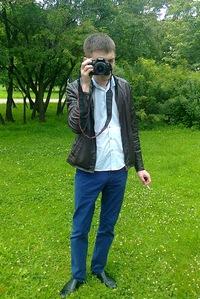 Фото Fakardo