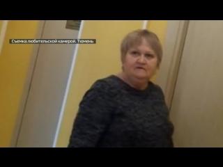 Тюменский нотариус заставляет клиентов мыть туалет в ее конторе