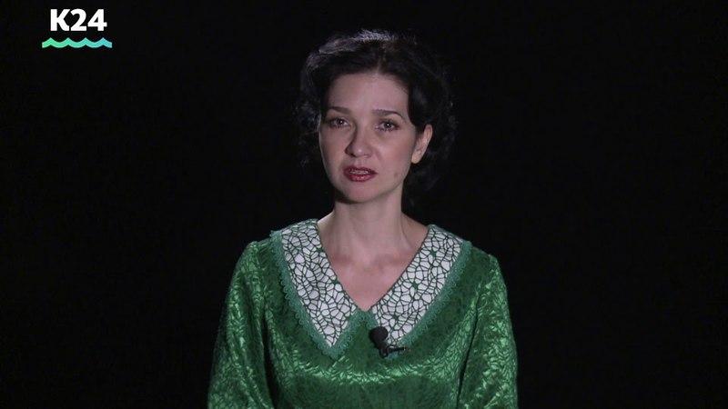 «Эхо войны»: Виктория Гальцева читает стихотворение Риммы Казаковой «На фотографии в газете»