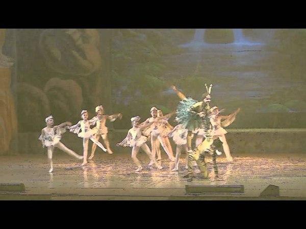 балет-сказка Питер Пэн