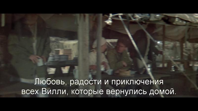 Военно-Полевой Госпиталь М.Э.Ш. | MASH (1970) Eng Rus Sub (1080p HD)