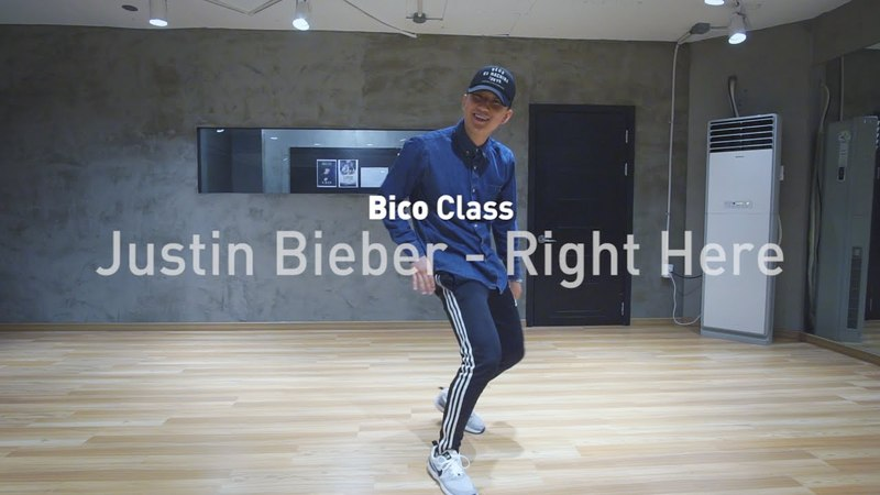 BICO Class | @justinbieber - Right Here | SOULDANCE 쏘울댄스