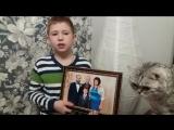 Максим Кирилин 9 лет