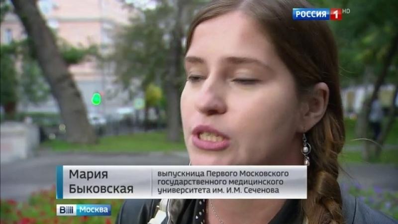 Вести-Москва • 1-й медуниверситет оставил без стипендий 140 выпускников-отличников