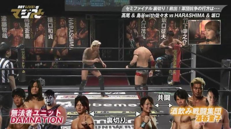 HARASHIMA, Yukio Sakaguchi vs. Nobuhiro Shimatani, Soma Takao (w/Daisuke Sasaki) (DDT Live! Maji Manji 6)