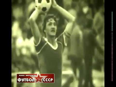 1985 Торпедо Луцк Динамо Ирпень 2 0 Чемпионат СССР по футболу 2 я лига