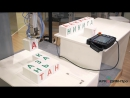 Российский промышленный робот-манипулятор ARKODIM на выставке. 2015 г