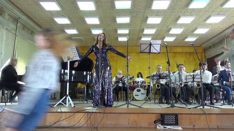 Сольный концерт М.Масловой в сопровождении биг-бэнда под упр. К.А.Полищука 1ч.