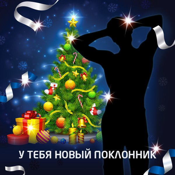 Фото №456239381 со страницы Ирины Камардиновой