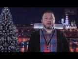 Новогодний совет от Бориса Барабанова