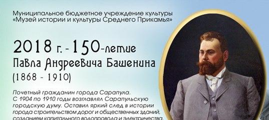 Галина колчина член союза журналистов сарапул