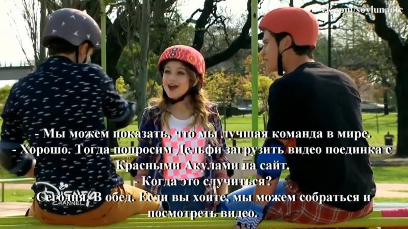 Soy Luna 3/21 - Разговор Луны, Маттео и Симона в парке.
