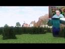 МУЛЬТИК МАЙНКРАФТ АНИМАЦИЯ РЕАЛИСТИЧНЫЙ МАЙНКРАФТ | REALISTIC MINECRAFT ЛОВУШКА ТРОЛЛИНГ МАЙНКРАФТ
