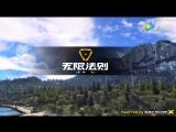 Europa《无限法则》- официальный геймплейный трейлер