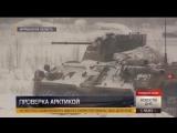 Черные береты отработали маневры при обороне и наступлении в Заполярье #АрмияРоссии #Армия