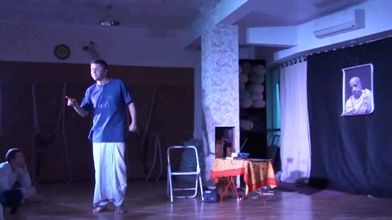 Театр Таттва Начало По мотивам Прабхупада Лиламриты