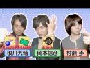 Namikawa Daisuke & Okamoto Nobuhiko no Otsukare-san pt2