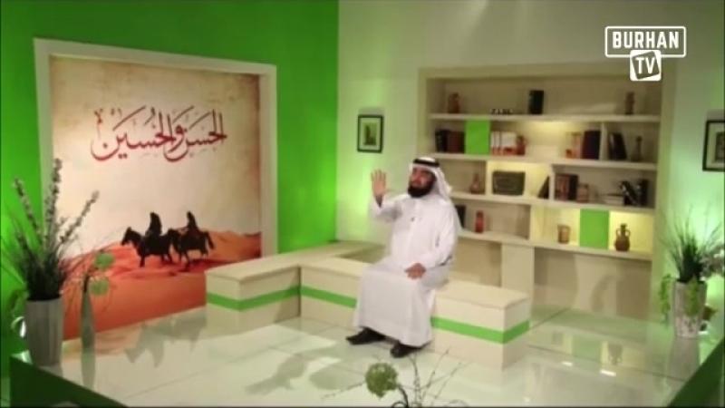 Условия перемирия между ал-Хасаном и Муавией, и его результаты ( 23-30) - YouTube (360p)