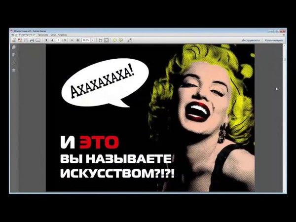 Елена Якимова Декупаж Поп-арт