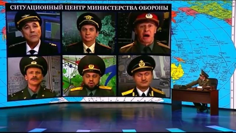 Селекторное совещание генералов - Ковбои здесь тихие - Уральские Пельмени.