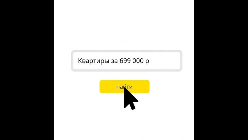 Квартиры за 699 000 р в Оренбурге!