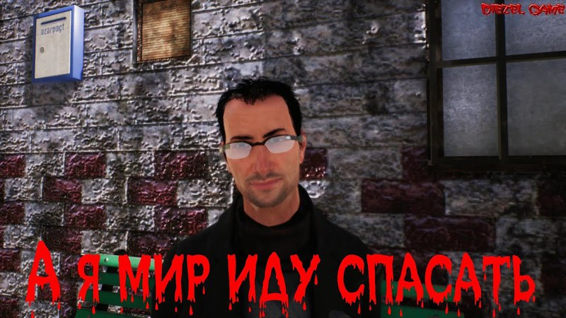 The Last DeadEnd (2) Игра 2018 - Прохождение на русском языке - Подземелья старого города