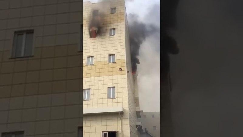 Пожар в ТРЦ Зимняя Вишня Кемерово Видео №4 смотреть онлайн без регистрации