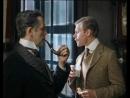 678d031a34.480 Эпизод из фильмаПриключения Шерлока Холмса и Доктора Ватсона.