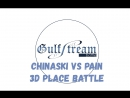 Чинаски(+) vs Pain батл за 3е место Electro dance новички Gulf Stream battle
