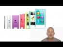 Обзор iPhone 5, iPod Touch 5 и iPod Nano