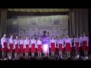Хор старших классов-выступление на юбилейном концерте, посвященном 60-летию ДШИ г.Зеленоградска