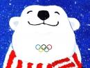 Олимпийский мишка виновен paintyparty