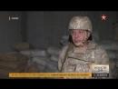 Еще одно доказательство изготовления химоружия боевиками обнаружено в Сирии