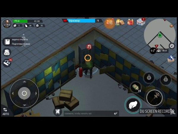 WarZ: Law of Survival проходим 3й этаж