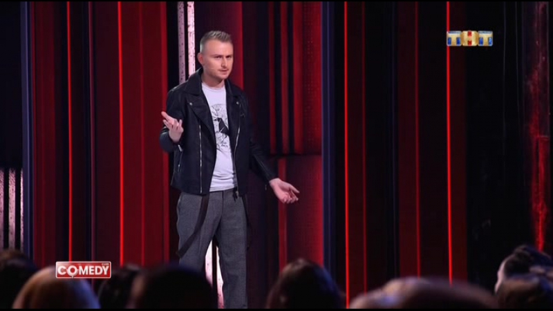 Новый Comedy Club Комеди Клаб 24 11 2017 Юмор SATRip
