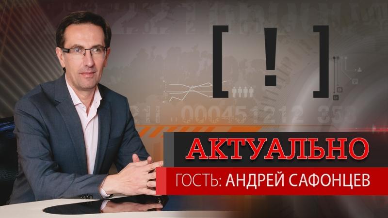 «Мы научим волонтеров, как помочь людям в беде» Андрей Сафонцев, председатель регионального отделения ВДПО