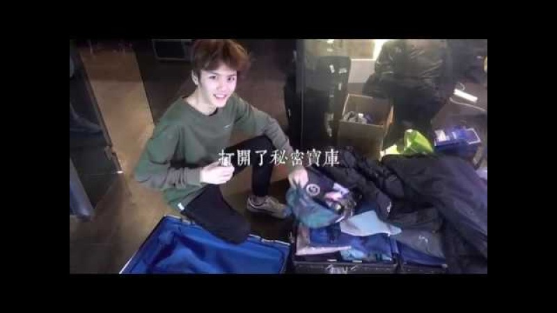 Packing For Idol Producer With BC221 (Feat. Didi, Kwin)